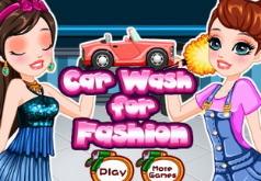 Игры Автомойка для моды