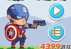 игры на двоих марвел супергерои