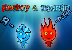 игры на 1 игрока вода