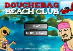 Игра Игра Хлюпик в пляжной качалке