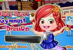 Игра Малышка Хэйзел Наряды гимнастки