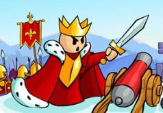 Игры король и пушка