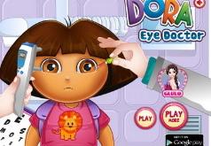 Игры Дора у окулиста
