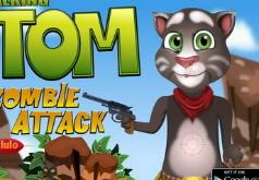 Игры Кот Том против зомби