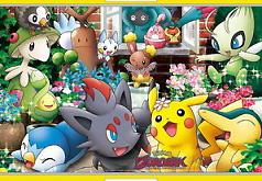 Игра Покемон Фото беспорядок Пикачу и друзья