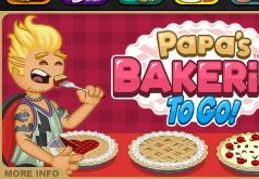 игра папа готовит пироги