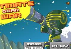 Игры Защитное Снаряжение 3