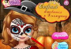 игра рисовать на лице на хэллоуин
