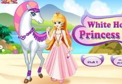 игра белая лошадь