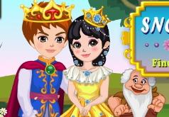 Игры Найди отличия с Белоснежкой и принцем