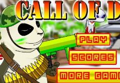 игры панда под обстрелом