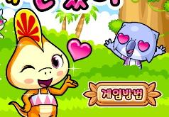 Игры любовь к динозаврам бесплатно