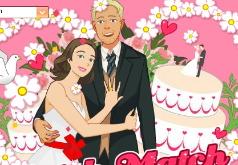 игры подбери пару для свадьбы