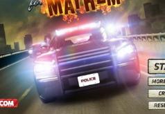 игры ночное полицейское безумие