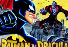 игры бэтмен против дракулы