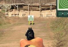 Игры стрельба из пистолета