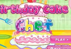 игры мастер праздничного торта