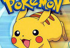 Поиски покемонов|игры поиск предметов|покемоны