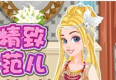 Игра Стильная Принцесса Русалочка
