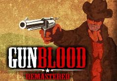 Игры кровавая пушка