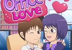 Игра Поцелуи: Любовь в Офисе