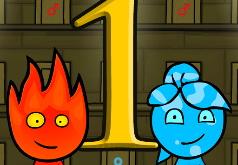 игры огонь и вода 1 уровень