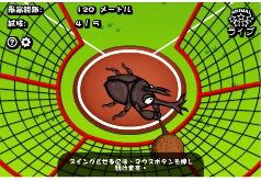 Игра Олимпийские Игры Животных: Метание Молота