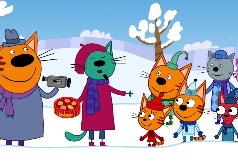 Игра Три Кота: Новый Год
