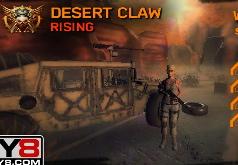 Игры Винтовка в пустыне 2