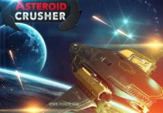 игры астероид бластер