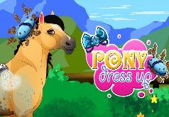 Игра Пони креатор 2д