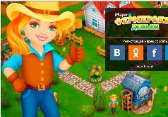 Игра Фермерские деньки