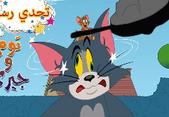 Игра Том и Джерри: рисовалка