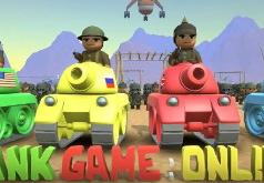 Игра Танки: многопользовательская битва