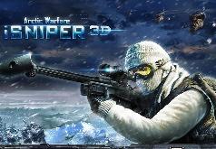 снайпер симулятор игра