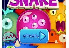 игра змейка монстр