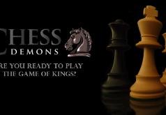 шахматы расставлены игра