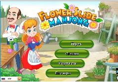 Игра Маджонг цветы на русском языке
