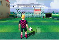 Игра Футбол: 10 Ударов