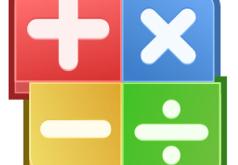 математические игры для школьников 4 класса