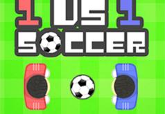 футбол 1 против 1 игра