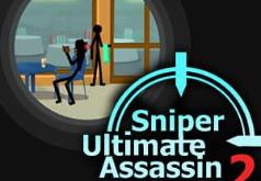 Игры киллер снайпер