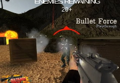 Игра Стрелялка на Прохождение 3Д