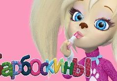 игры макияж лизы барбоскиной