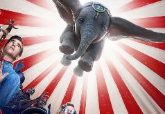 Игра Тест: Ваша Роль в Цирке Дамбо