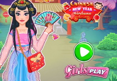 Игры Китайский Новый год